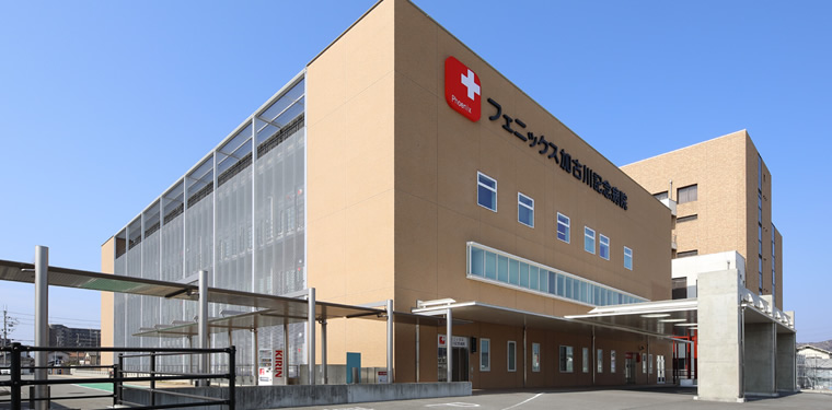 中央 病院 コロナ 市民 加古川